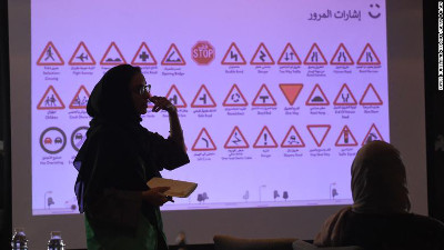 Saudi women driver training